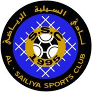 Al-Sailiya club